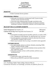 first job resume objective examples   wakeupresumeexample com    first job resume objective examples damngood comhere\    s carol\    s resume