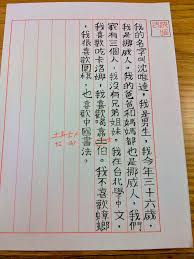 preparation for chinese new year essay  preparation for chinese new year essay