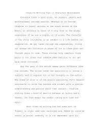 Short story   The Wind Tower by Peter Rey Jerz s Literacy Weblog   Seton Hill University