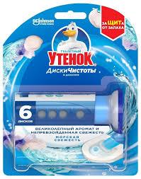 <b>Туалетный утенок диски для унитаза</b> Морская свежесть — купить ...