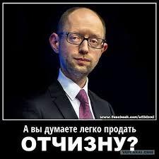 Надеюсь, что новый Кабмин будет иметь намного лучшие политические условия для реализации программ, - Яценюк - Цензор.НЕТ 2671