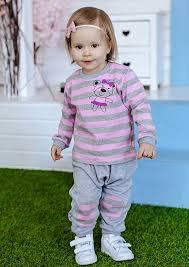 Кофта <b>Лапушка</b>, розовый, серый 62 размер