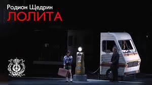<b>Lolita</b>