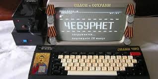 Сегодня в РФ предъявят обвинение Сущенко. Все суды пройдут в закрытом режиме, поскольку в деле есть гостайна, - Фейгин - Цензор.НЕТ 3299