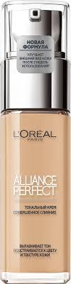 """L'Oreal Paris <b>Тональный крем</b> """"Alliance <b>Perfect</b>, Совершенное ..."""