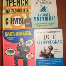 <b>Грация и</b> Фурия. <b>Трейси Бэнгхарт</b> – купить в Хабаровске, цена ...
