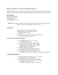 Sample Resume Format Teachers Resumes Sample Resume Resume Template Resume Example Sample Resume For High School