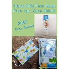 5pcs. 10pcs. <b>20pcs</b>. FACE MASK 3 Layer Surgical Face Mask for ...