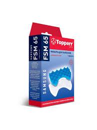 <b>Набор фильтров</b> для пылесосов SAMSUNG <b>TOPPERR</b> 3785943 в ...