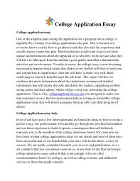College Application Essay Service Us Home