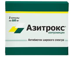 <b>Азитрокс</b> капсулы - макролидный антибиотик широкого спектра ...