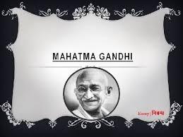 an essay on mahatma gandhi in english language  youtube