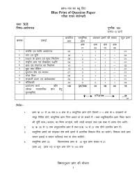 economics papers for class  cbse sample papers for class 11 economics 2 14 sa2 paper 2