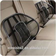 J510 <b>New Car</b> Seat Chair <b>Massage</b> Back <b>Lumbar</b> Support Mesh ...