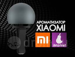 <b>Ароматизатор</b> на дефлектор в авто <b>Xiaomi Guildford</b> Gfanpx7 ...