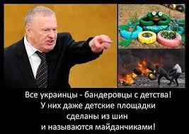 На всей территории Украины объявлено штормовое предупреждение - Цензор.НЕТ 7038