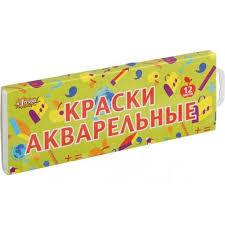 Краски акварельные 12 цветов <b>№1 School</b> Отличник ...
