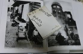「「林京子-人と文学」」の画像検索結果