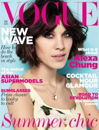 Já a top model Naomi Campell é destaque na Vogue Japão. - alexa-chung1