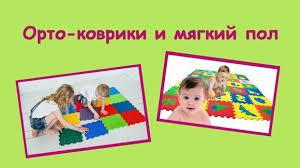 Товары ДЕТЯМ В РАДОСТЬ | <b>Развивающие</b> игрушки – 316 ...