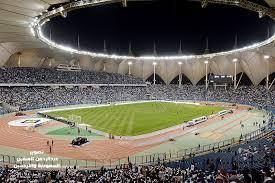 """Résultat de recherche d'images pour """"king fahd international stadium riyadh"""""""