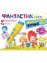 <b>Ручка 3D FUNTASTIQUE COOL Funtastique</b> 6282327 в интернет ...