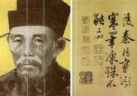 「秦檜」の画像検索結果