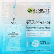 <b>Тканевая маска</b> с <b>гиалуроновой</b> кислотой