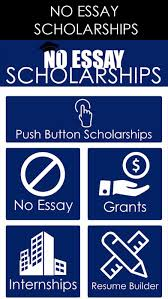 no essay scholarship   push a button to apply on the app storeiphone screenshot