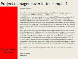 project manager cover letter   project manager cover letter sample