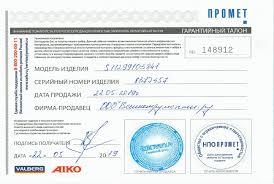 <b>Сейф AIKO T-280 EL</b> S10399212414 - цена, отзывы ...