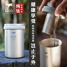 [USD 133.13] Keith Sez <b>Titanium Double</b>-<b>layer</b> pure <b>titanium</b> cup ...
