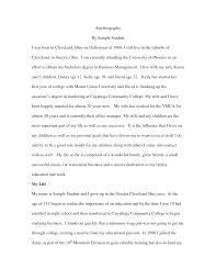best photos of student autobiography essay student autobiography student autobiography example college autobiography essay example via