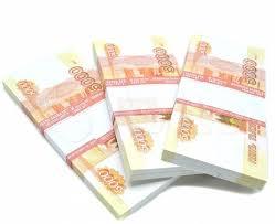 Деньги- прикол Сувенир (<b>забавная пачка денег</b>) купить в ...