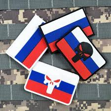 Russia flag <b>pvc</b> patch rubber badge custom tactical <b>pvc</b> patch, View ...