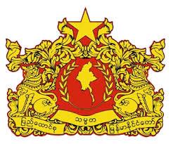 Oslo ah Myanmar palai zung an on cang