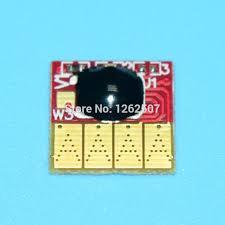 <b>BOMA</b>.<b>LTD</b> 1 Pc cartridge chip For HP 970/971 <b>Auto reset chip</b> For ...