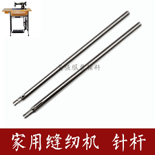 Needle Bar, About <b>18cm</b> Long And <b>Diameter</b> 0.73cm,Very Useful ...