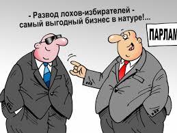 Кабмин увеличил финансирование секретариата для привлечения профессионалов, - нардеп Мушак - Цензор.НЕТ 2605