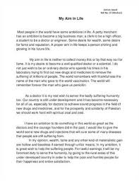 top  upenn admissions essays   study notesupenn admissions essay prompt    yahoo answers