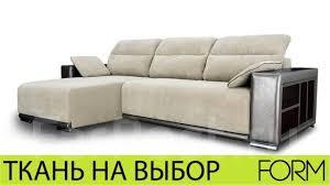 Меланж <b>диван</b>-<b>кровать</b> угловой, со <b>скидкой</b> - Мебель во ...