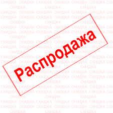 <b>Мебель для ванной</b> купить в Москве: мебель в ванную <b>комнату</b> ...