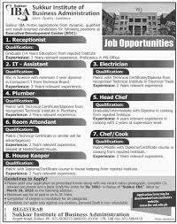 sukkur institute of business administration jobs news sukkur institute of business administration jobs 2016