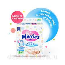 <b>MERRIES Подгузники</b> для детей размер <b>S 4</b>-<b>8 кг</b>, 82 шт: с ...