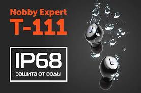 <b>Nobby</b>, <b>беспроводная</b> гареитура, <b>Expert</b> T-111