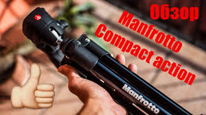 Обзор <b>Manfrotto Compact action</b> - YouTube