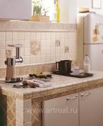<b>Керамическая плитка Cir</b> & Serenissima Marble Age – купить в ...