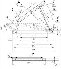 Короб с <b>подъемным механизмом</b>