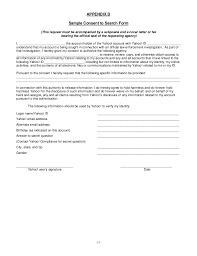 law enforcement essays cover letter law enforcement  genetta if you want to get ahead  buy