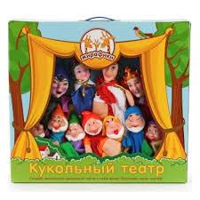 <b>Кукольный театр Жирафики</b> 68352 Белоснежка, 11 <b>кукол</b> ...